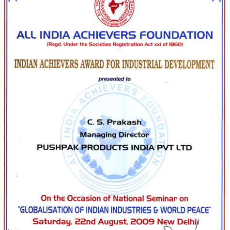 All India Achievers