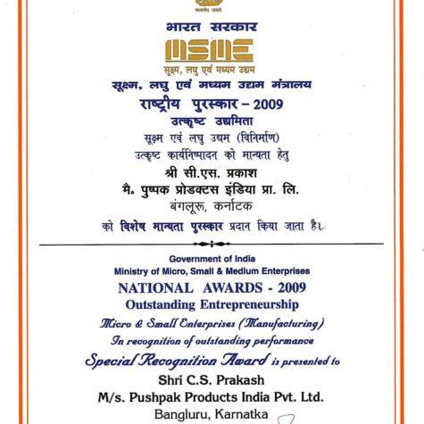 award certificate 1