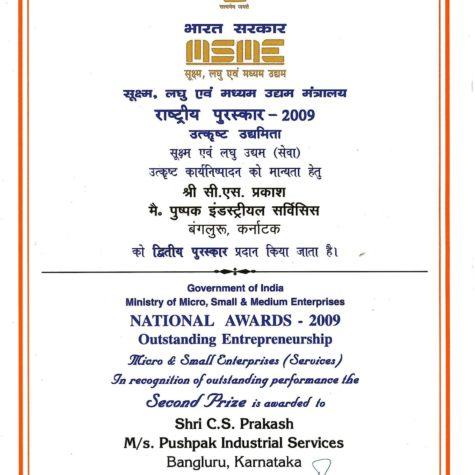 award certificate 2