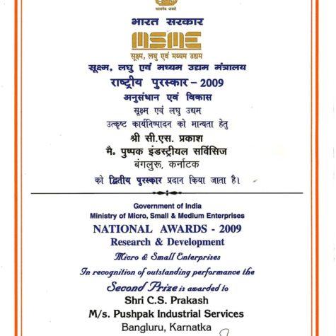 award certificate 3